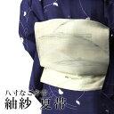 名古屋帯 紬紗 仕立て上がり八寸なごや帯 キナリに白緑の露芝模様