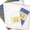 手ぬぐい コットン 日本製 二重袷ガーゼ 伊勢型紙 ちょっと長めのガーゼ手ぬぐい 1枚組(6種類)44049【メール便OK】【WK】