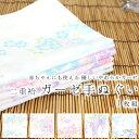 手ぬぐい コットン 日本製 二重袷ガーゼ 日本手拭い 懐かしのガーゼ手ぬぐい 1枚組(5種類)【HG】
