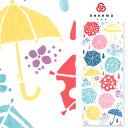 手ぬぐい 夏の風物詩「雨降り 53338」《kenema けねま》傘/アジサイ/梅雨/手拭い/てぬぐい【メール便OK】