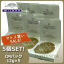 ミルボン インフェノム CMパック 12g × 5個 セット / 美容室 サロン専売品 美容院 ヘアケア milbon お値打