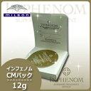 ミルボン インフェノム CMパック 12g / 美容室 サロン専売品 美容院 ヘアケア milbon お値打