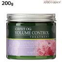 ナプラ ケアテクト OG トリートメント VC 200g / 美容室 サロン専売品 美容院 ヘアケア napla 買い得