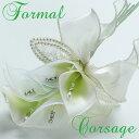 結婚式ギフト 花豪華フォーマルコサージュカラー 花 白 ホワイトオーガンジー日本製卒園式 卒業式結婚...