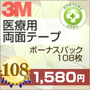 Img60553072