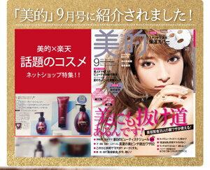 【サロン専売品】22油プラスワンヘアオイル60ml【アース】【シルクワンシリーズ】10P30May15
