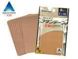 【 】ファイテン チタンテープX30(角丸タイプ)8枚入り×12個セット