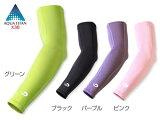 【ゆうメール】ファイテン パワースリーブX30 (ARM)ロング2pc 【両腕入】