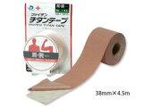 ファイテンチタンテープ(伸縮タイプ) 【38mm幅×4.5m】