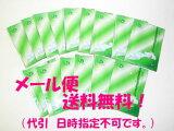 【ゆうメール】ファイテン ふぁいてんの湯(医薬部外品)25g×15包