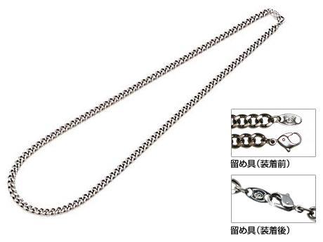 ファイテン チタンチェーンネックレス 60cm