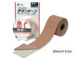 【】ファイテンチタンテープ(伸縮タイプ) 【50mm幅×4.5m】5本セット