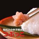 つぶっこ(料理用辛子明太子・バラコ)500g×1箱