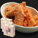 【3個セット割引】 鮭明太(150g×3) 【鮭めんたい】【メレンゲの気持ち/ももち浜ストア】《博多ふくいち》