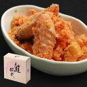 鮭明太(150g) [3品まとめ割対象商品] 《博多ふくいち...