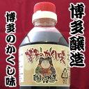 博多のかくし味 酢じょうゆ黒500ml