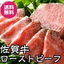 【送料無料】博多中洲の蒸し料理専門店の人気メニュー ◆最高級 黒毛和牛 佐賀牛の