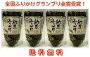 納豆ふりかけ4袋【くまもんシール付】【通宝海苔】【子育て応援...