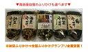 博多辛子高菜(230g×3袋)からし高菜 辛子たかな【...