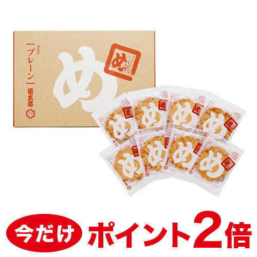 【ポイント5倍】めんべい 16枚 (2枚入り×8袋) 福太郎