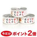 【ポイント2倍】めんつなカンカン 3缶入り めんつなかんかん...