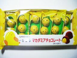 ひよ子 マカダミアチョコレート 九州限定 グリコ製