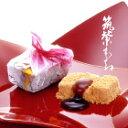 モンドセレクション4年連続金賞受賞筑紫もち 6個いり 如水庵 福岡博多土産