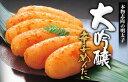 醃漬鱈魚子 - 大吟醸辛子めんたいこ 500g 福太郎