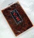火の菜 100g×3袋 激辛辛子高菜 からし高菜【メール便送料無料】【代引き不可】