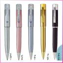 コンパクトなポケットサイズ。スタンペンGノック TANIEVER タニエバー ネームペン ネーム印 SS10P03mar13