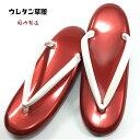 ウレタン草履!Nichirin Zouri〜日輪ぞうり〜 L(23.5cm) 七五三・卒業式・入学式・結婚式・披露宴・など