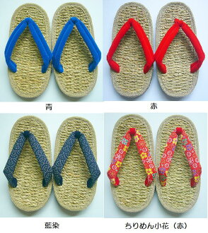 Foot comfort-Kun ~ so かいくん ~ if only children's Sandals Sandals kids 1 pair shipping 350 yen ( expack )