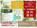 【ハッカ お徳用商品】ハッカ☆天然ハッカ油 お徳用商品(500ml)ミントオイル 天然和種ハッカ10