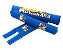 オールドBMXのドレスアップに!KUWAHARA(クワハラ)のライトニングパッドセット