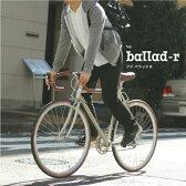クラシックなクロモリロード!FUJI(フジ)のロードバイク、BALLAD R(バラッドR)
