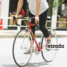 MASI(マジィ)のSTI仕様のスチールロードバイク、STRADA(ストラーダ)