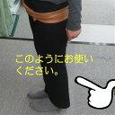 腰痛 ギックリ腰 天然ゴムバンド バラコンバンド L(大)2m (腰用)