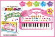スーパーセール中!全品ポイント2倍!アウトレット品 送料無料【メロディポップ】ピアノ おもちゃ 玩具 女の子 楽器 エレクトリックピアノ メロディーポップ プレゼント 誕生日 クリスマス