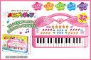 アウトレット品 送料無料【メロディポップ】ピアノ おもちゃ 玩具 女の子 楽器 エレクトリックピアノ メロディーポップ プレゼント 誕生日 クリスマス