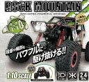 【RCロックマウンテン】4WD ラジコン オフロード 1/1...
