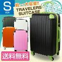 スーツケースSサイズ キャリーケース キャリーバッグ 小型 ...