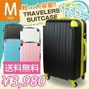 【スーツケースMサイズ】キャリーケース キャリーバッグ 中型 4泊〜7泊用 超軽量 TSAロック 旅行かばん 旅行バッグ エンボス ファスナータイプ