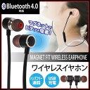ワイヤレスイヤホン Bluetooth イヤホン ブルートゥース iPhone アイフォン アンドロイド スマホ スマートフォン ハンズフリー 通話 音楽 スポーツ ジム ランニング 運動 エクササイズ ウォーキング カナル型 通勤 通学 イヤフォン 技適認証済