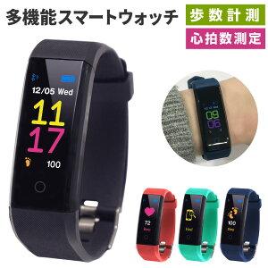 スマートウォッチ 血圧 スマートブレスレット 時計 日本語対応 レディース メンズ iPhone Android対応 アンドロイド カラーディスプレイ 活動量計 歩数計 心拍計 血圧計 着信通知 消費カロリー フィットネス リストバンド 生活防水 日本語説明書 多機能