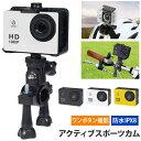 アクションカメラ スポーツカメラ アクティブカメラ 防水 30m IPX8 水中カメラ ウェアラブル...