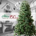 クリスマスツリー 北欧 150cm おしゃれ 150 Abi...