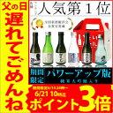 お中元 ギフト スーパーSALE ポイント3倍 6/21 1...