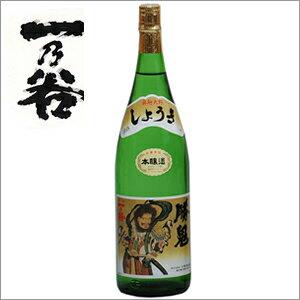 お歳暮 送料無料 ギフト 日本酒 一乃谷 本醸造...の商品画像