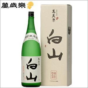お歳暮 早割り 送料無料 ギフト 日本酒 贅沢醸...の商品画像