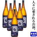 金升 碧ラベル -あおラベル- 1800ml 一升瓶 [ 日本酒 お酒 新潟 金升酒造 ]